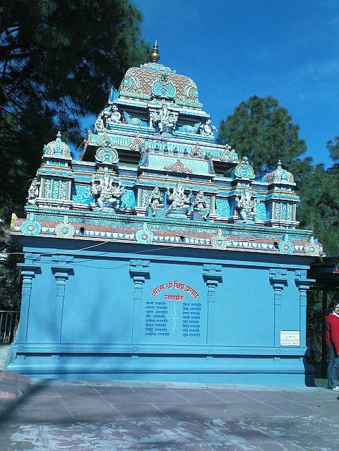 Ganesha Temple in sankat mochan shimla
