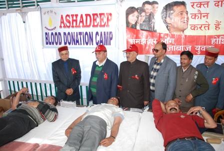 Ashadeep blood donation camp