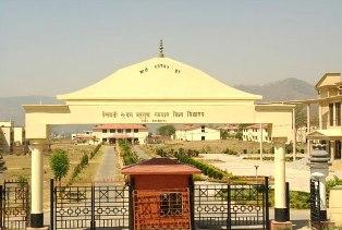 Gharwal University