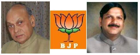 Dhumal - BJP - Rajiv Bindal