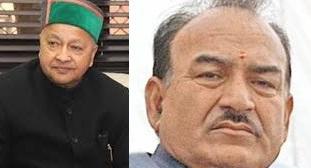 Himachal-Congress-Virbhadra-Singh-Kaul-Singh-Thakur