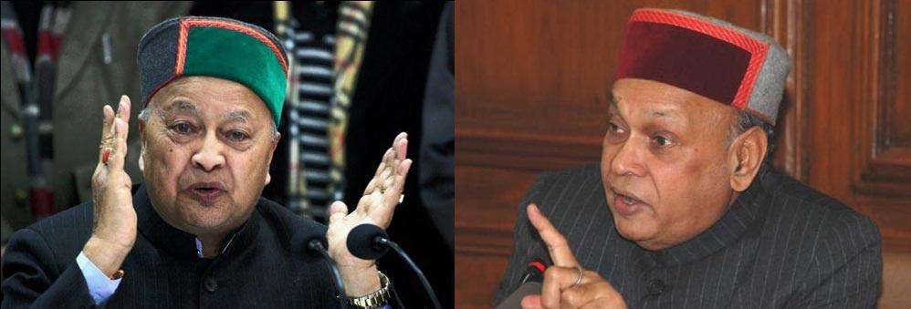 Virbhadra Singh Himachal Elections