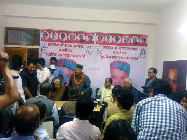 Virbhadra Singh interacting with media after taking charge as congress president