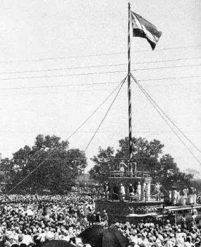 Aug 15, 1947