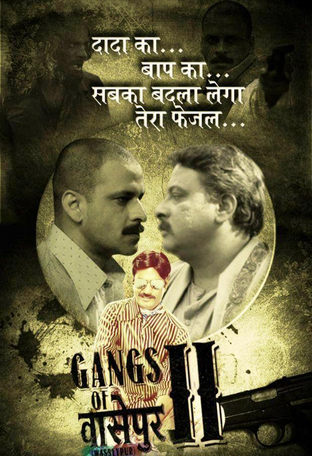 GOW Poster_Bihar_Power