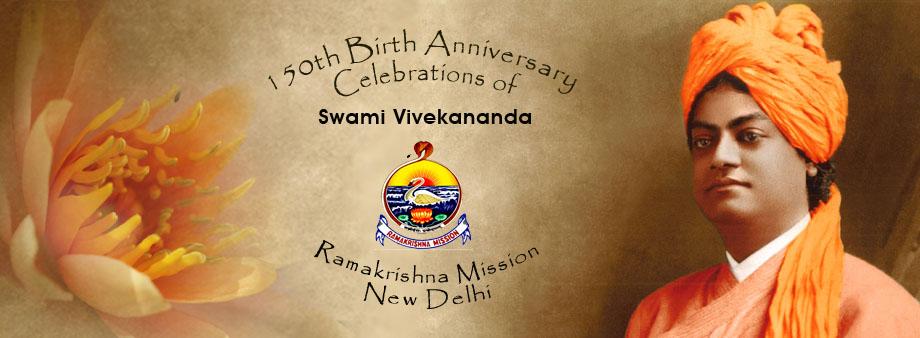 Swami Vivekananda 150th birth Anniversary Celebrations