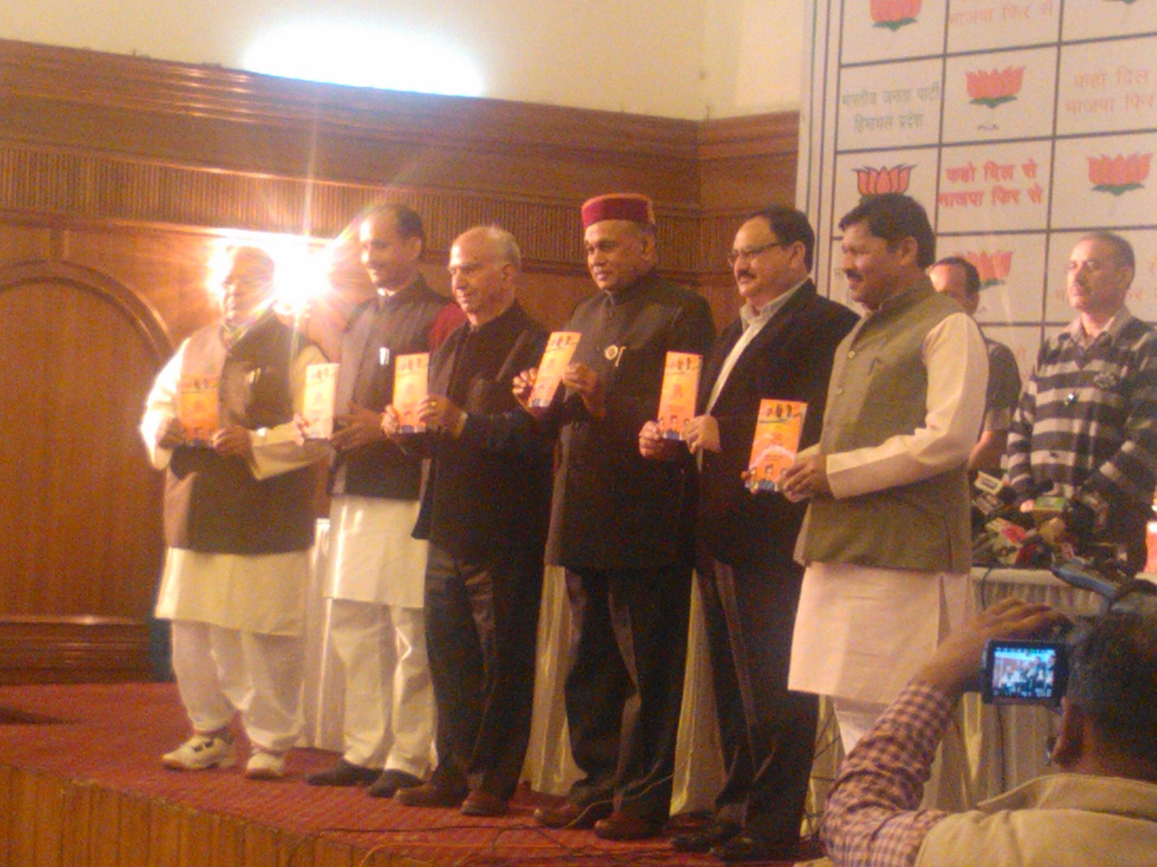 BJP Releases Himachal Election Manifesto