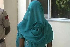 Haryana rape Case