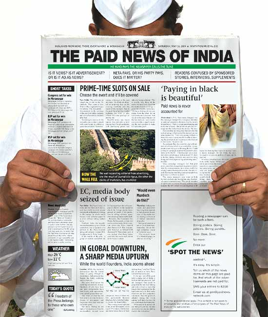 perspectives on indian media paid news Paid news : the bane of ethical journalism unfortunately a cancer in the form of paid news has been diagnosed with the indian media in the recent past.