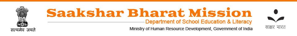 Sakshar Bharat Mission Scrapped in Kashmir