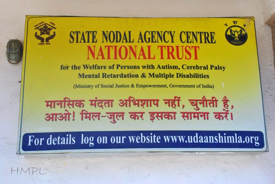 Udaan The NGO
