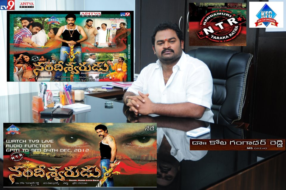 Photo of Kota Gangadhar Reddy, who introduces himself as a MS-Ortho, and his film production company, KFC.