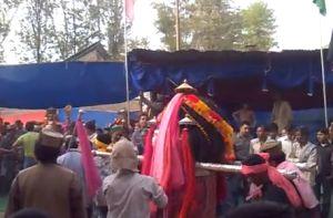 Dev Kamarunag