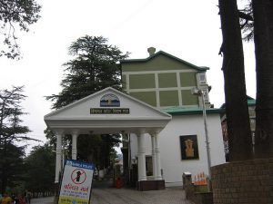 Himachal Assembly