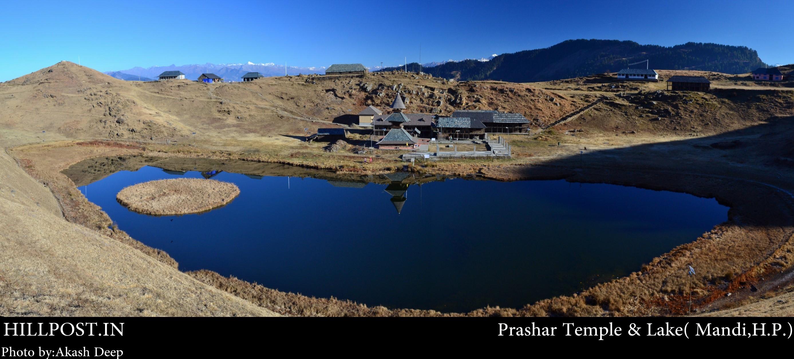 Prashar Temple & lake (Mandi, H.P.)