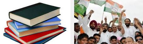 Congress welcomes central probe in Punjab books scam