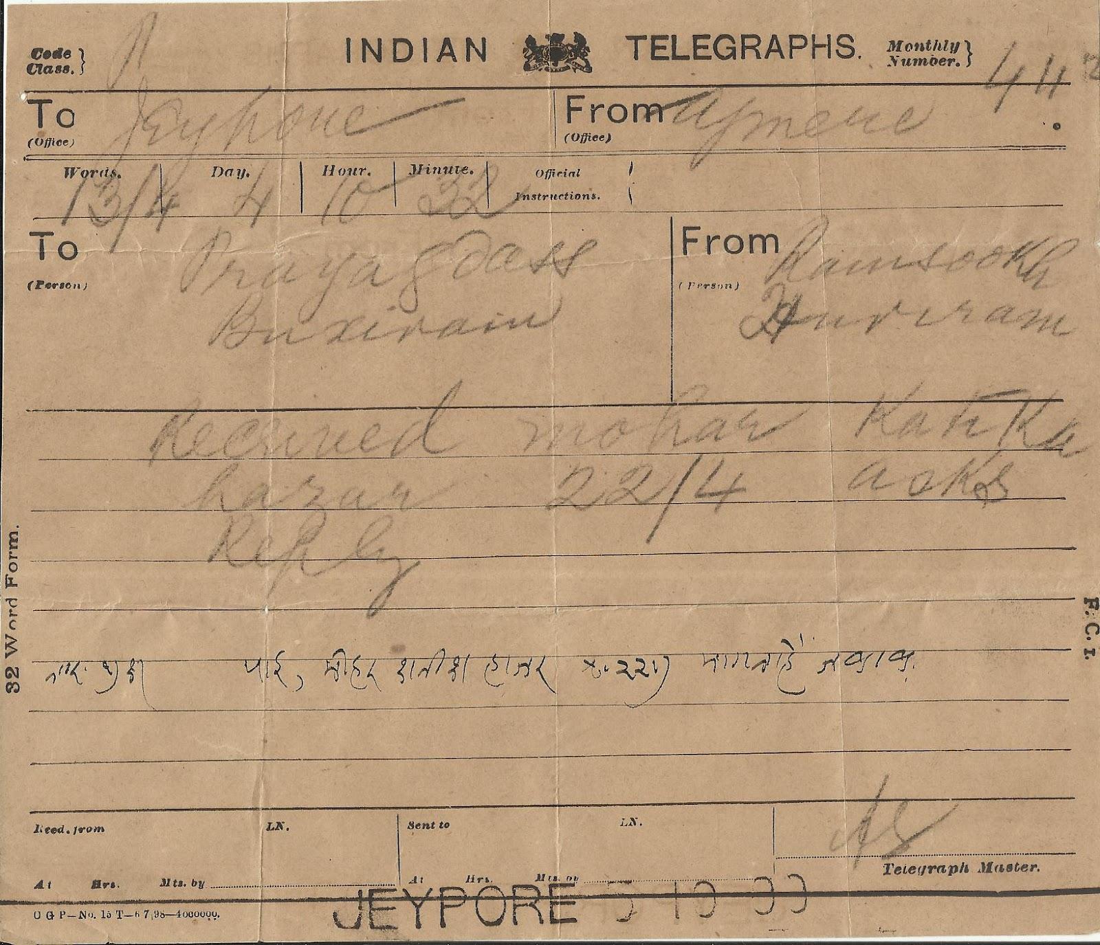 Pre Independence period telegram