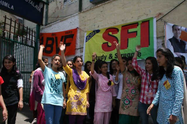 Students protest against new education system
