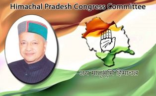 Himachal Congress sets up new party panel