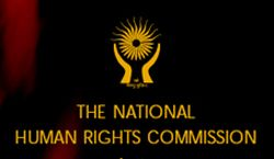 NHRC issues notice to Jammu and Kashmir Police