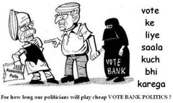 It Will Help in Reducing Vote Bank Politics