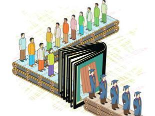 private education