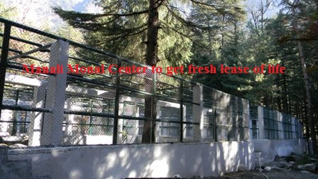 Manali monal breeding center
