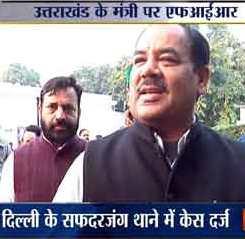 FIR against Uttarakhand Minister