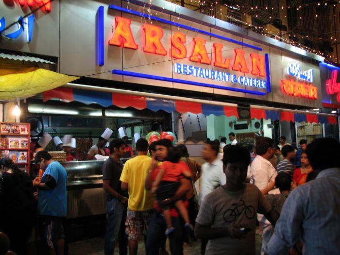 Arsalan Restaurant Kolkata