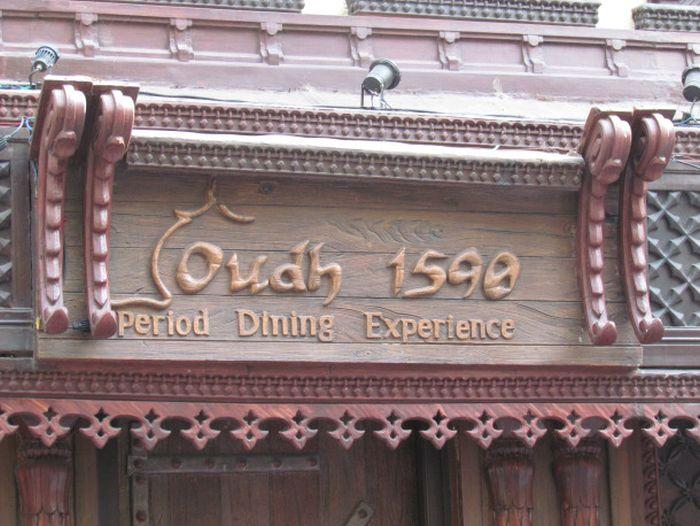 Oudh 1590 restaurant Kolkata