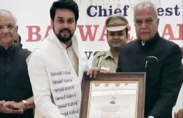 Parliamentarian Anurag Thakur Conferred Sansad Ratna Award