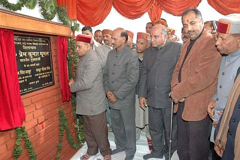 Dhumal laid foundation stone