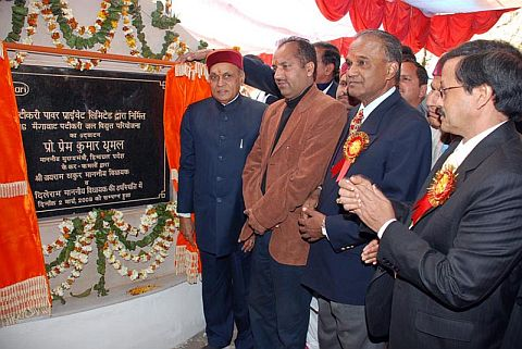 Himachal CM inaugurated Patikari Hydro Electric Project