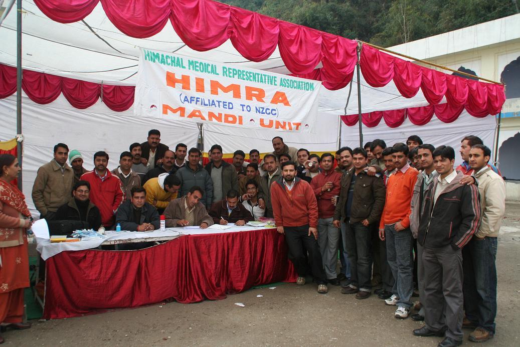 medical-camp-himra-team1