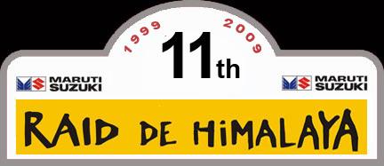 Logo2009rdh
