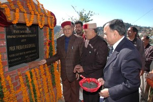 CM lays foundation stone of State Data Centre
