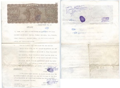 Original Affidavit of Kirpal Singh presented with the medal for auction to DNW