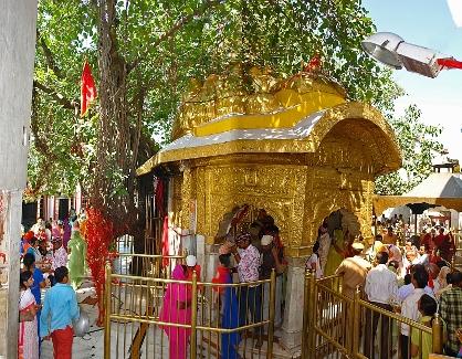 Chintpurni Temple Una