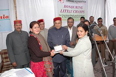 First Eye bank, Thalassemic ward in Himachal to be set up - Dhumal