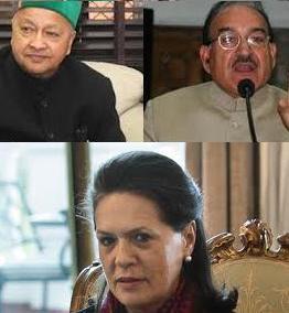 Himachal Congress at CrossRoads - Himachal Elections, Virbhadra Singh, Sonia Gandhi, Kaul Singh Thakur