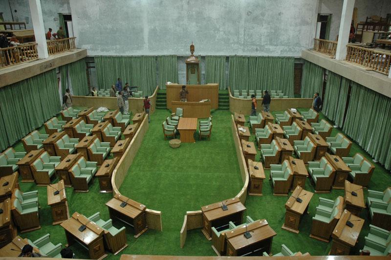 Himachal Vidhan Sabha Sine Die Adjournment