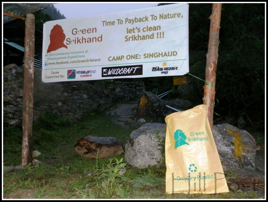 Srikhand Kailash Plastic Removal Camp