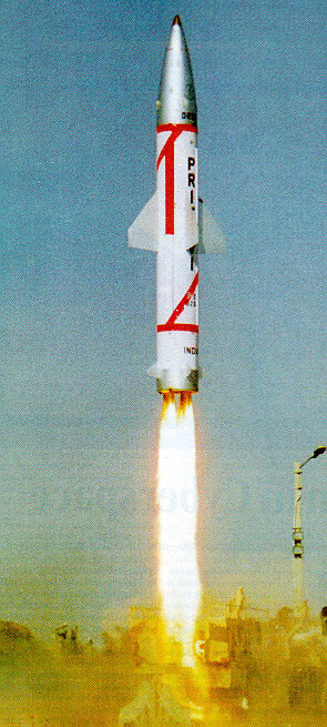 Prithvi II Test Fired Odisha