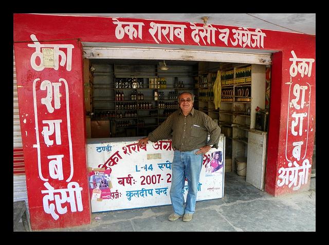 Liquor Store himachal