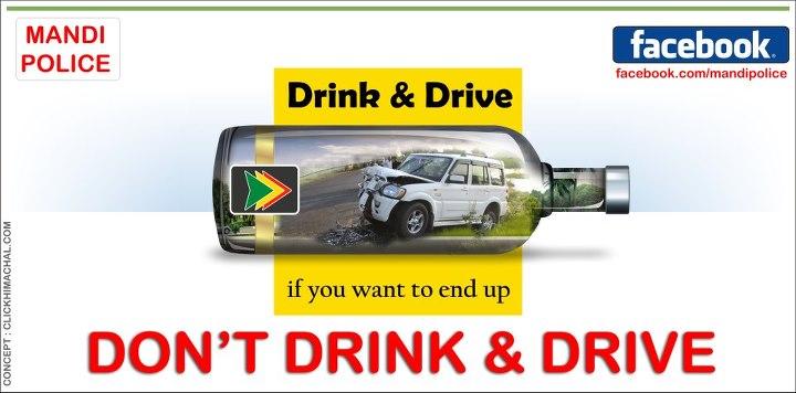 Mandi Police Innovative Poster