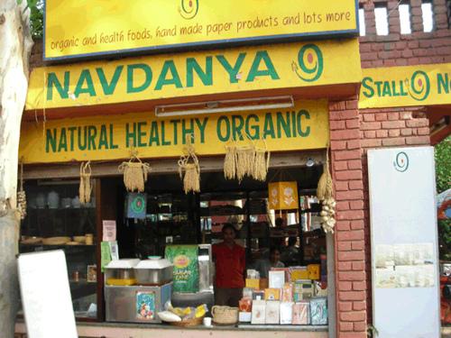 Navdanya Vandana Shiva