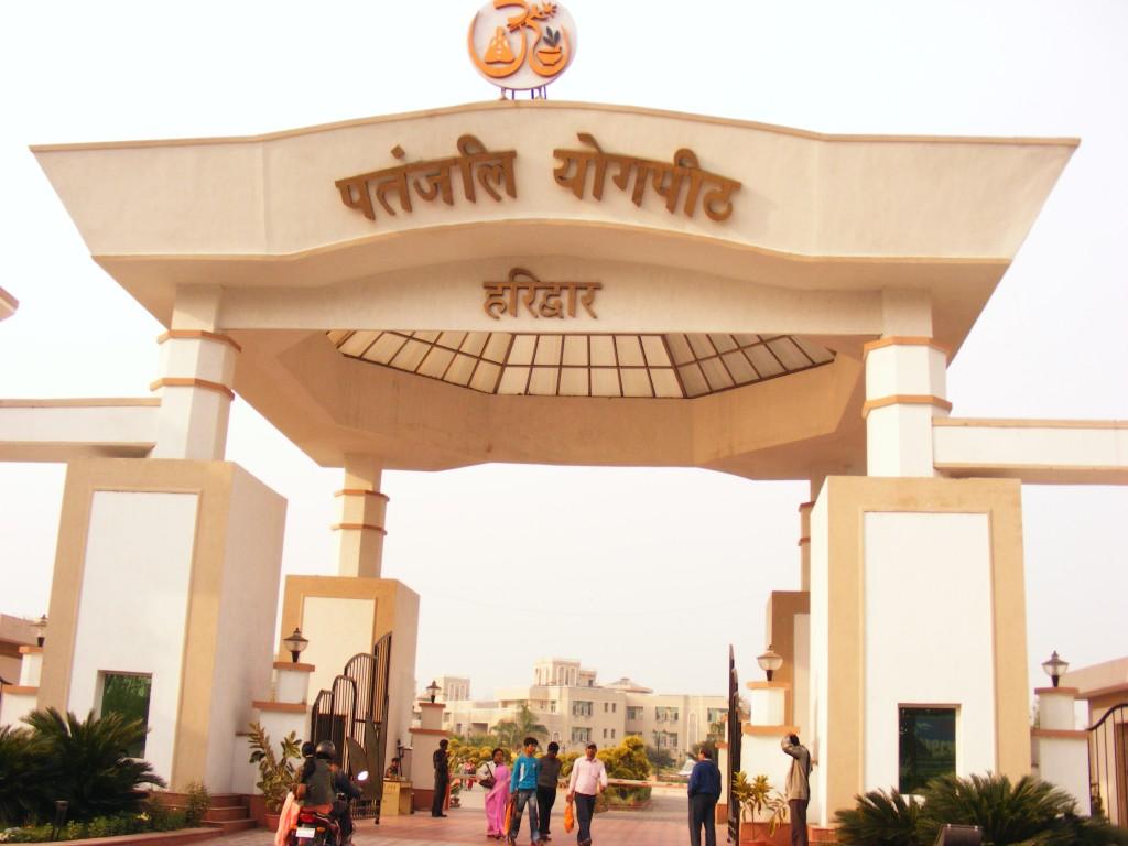 Patanjali_Yogpeeth_Haridwar