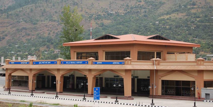 Bhuntar Airport Kullu