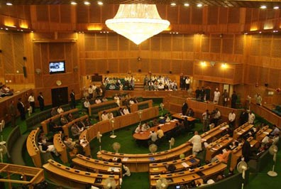 Kashmir Assembly Autumn Session