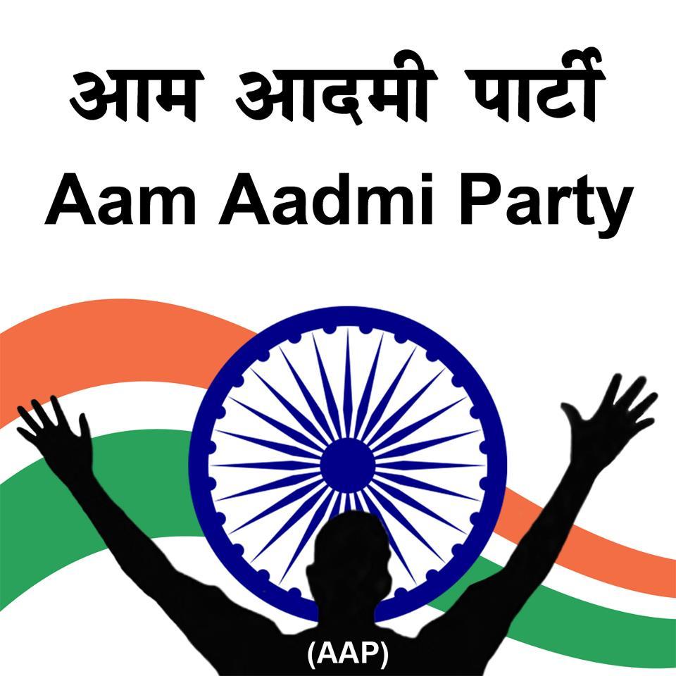 Aam Admi Party - Arvind Kejriwal